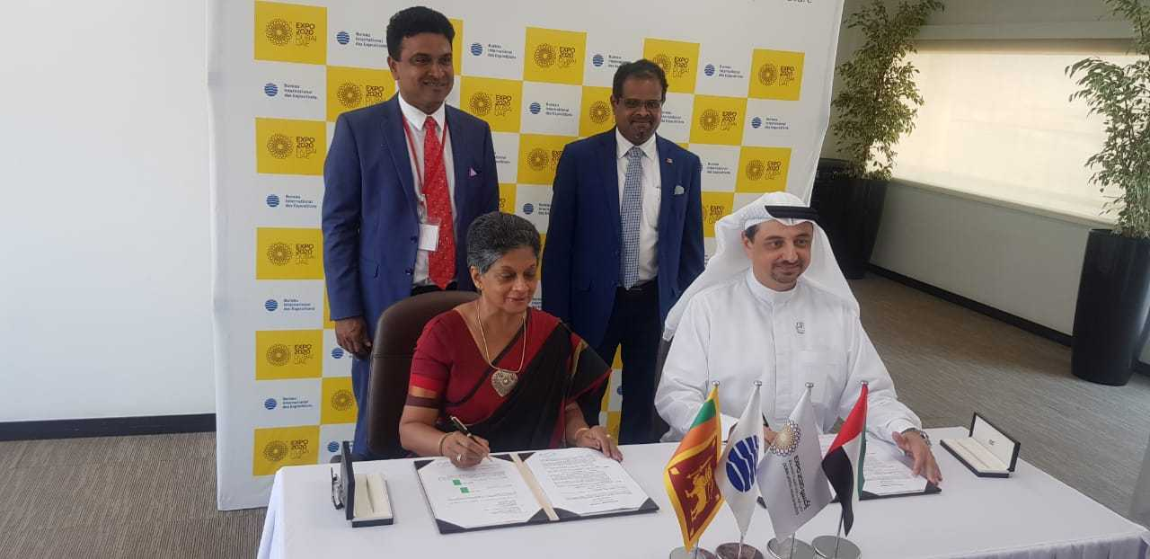 Sri Lanka's Participation at EXPO 2020 Dubai-Signing of Official Contract