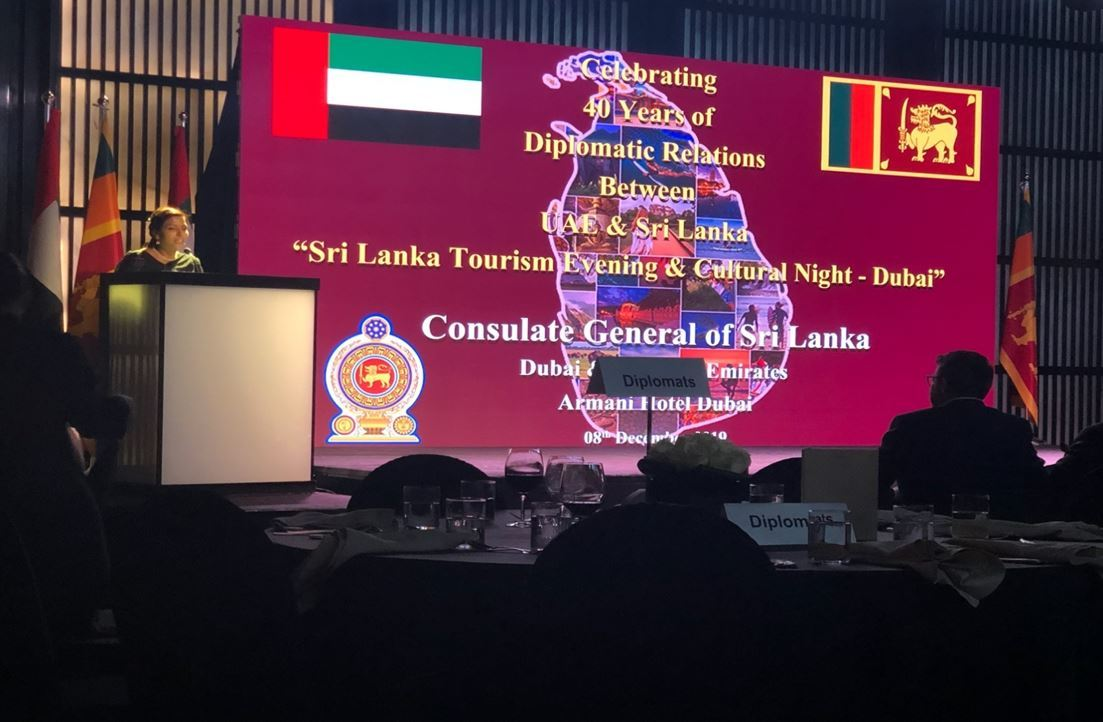 Sri Lanka Tourism Evening and Cultural Night 2019